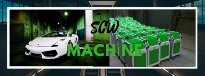 ماكينة غسيل السيارات بالبخار اوبتيما في مصر